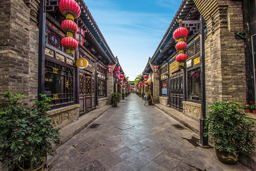 image Chine pingyao lanterne rue 67 as_123368862