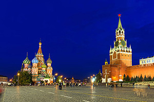 russie moscou place rouge  it